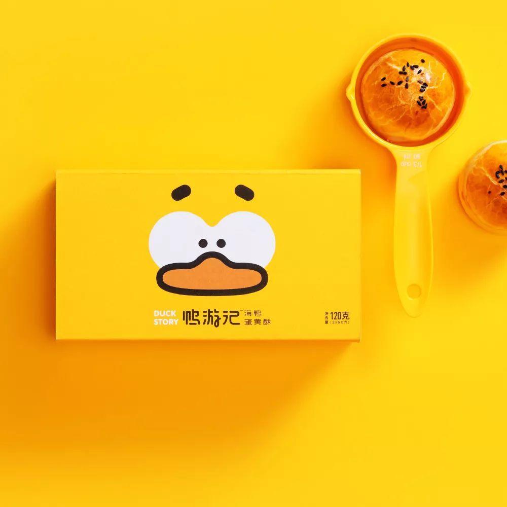 很黄很黄的包装设计欣赏