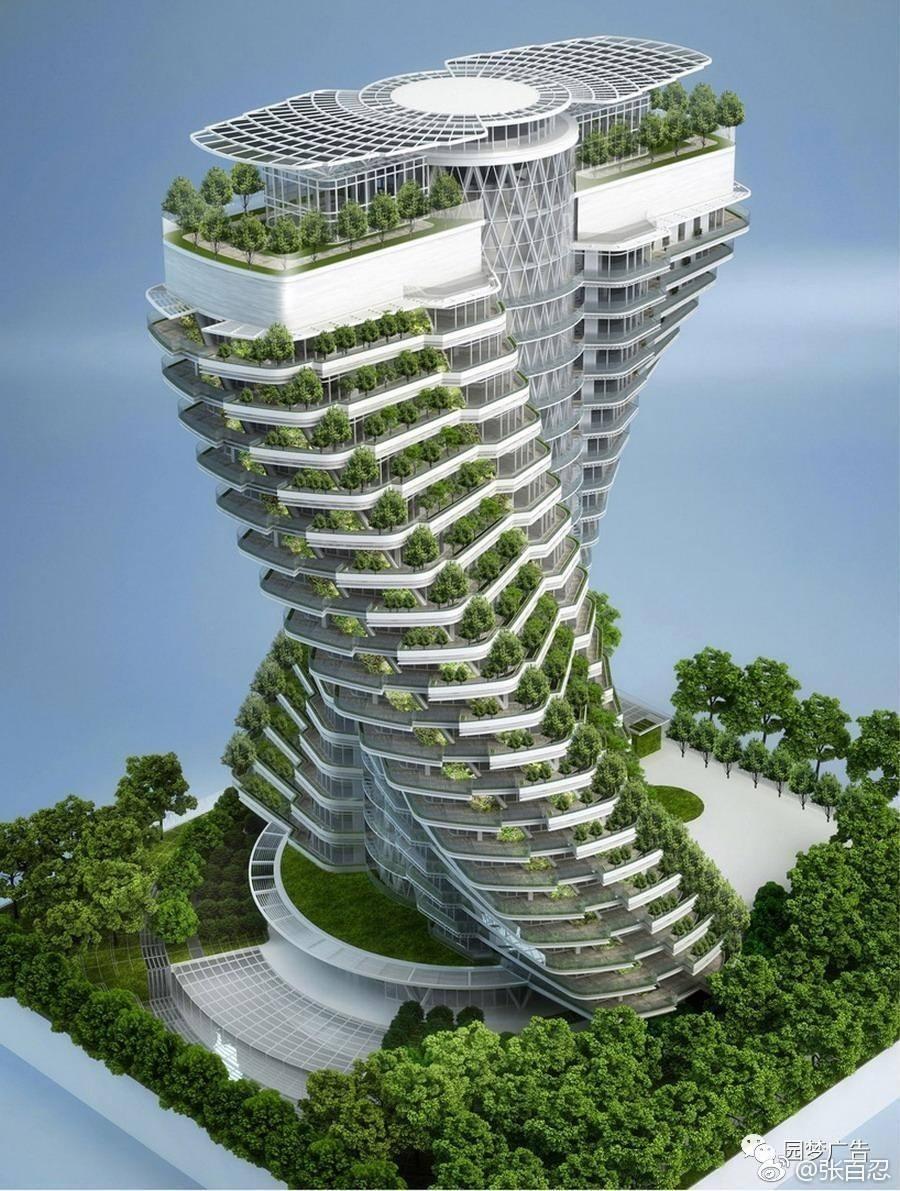 台湾史上最贵豪宅每户售价2.2亿元,将取代台北101成新地标