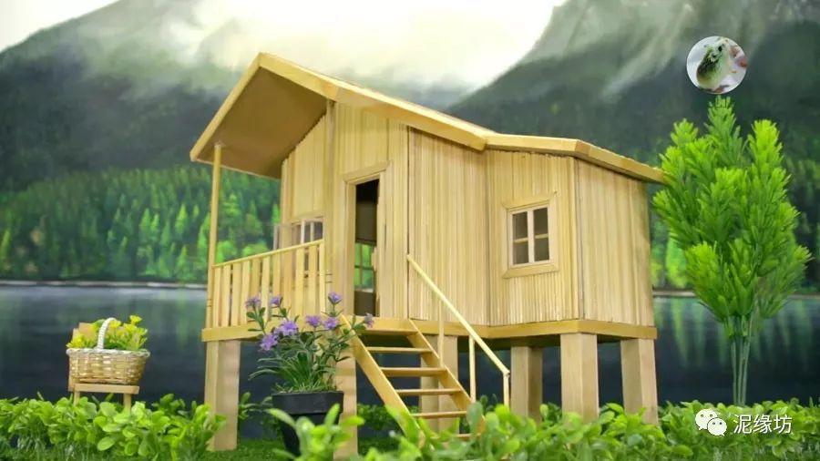 简易竹屋设计图