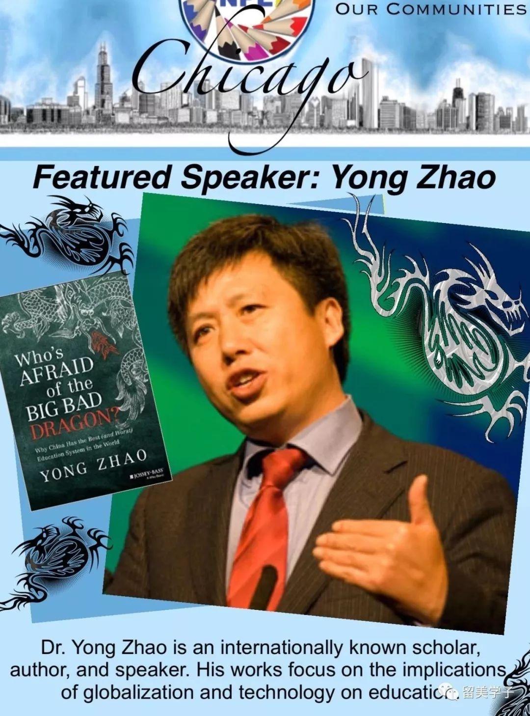 批评美国教育: 华裔教授对留学生的告诫