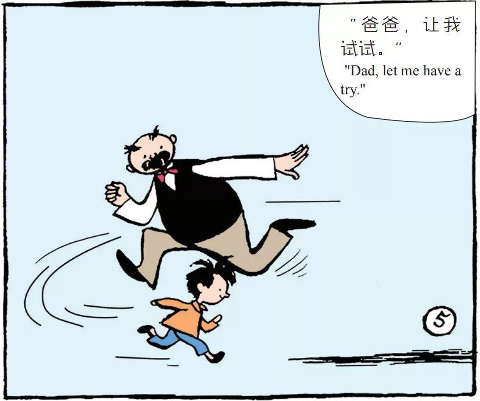 【父与子】漫画连载:躲避狮子图片