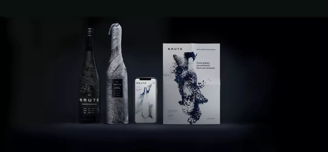 BRUTE 啤酒瓶包装设计