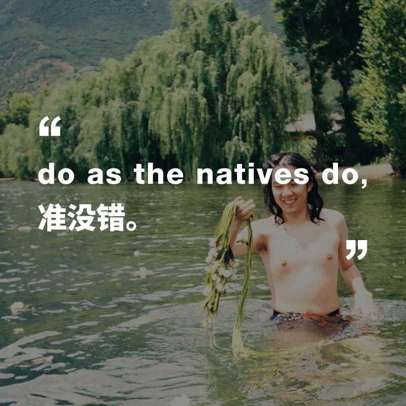 被世界杯和城市生活搅得心烦意乱的我,在泸沽湖边上的树屋躲了几天清净 | VICE