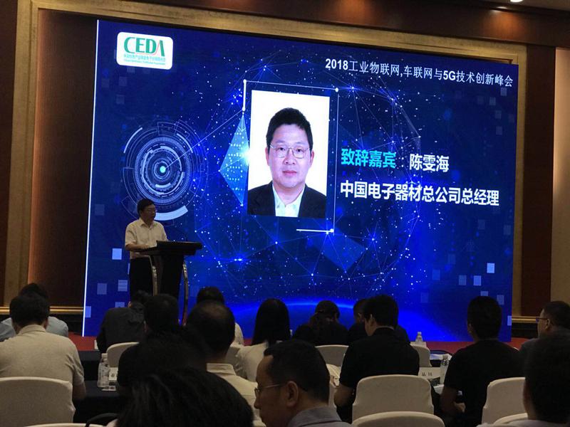 加速工业物联网车联网5G技术创新,工业物联网优秀授权分销商颁奖在蓉城举办