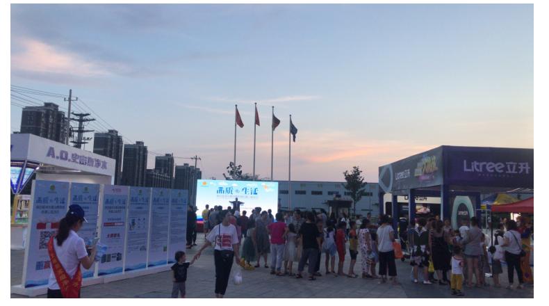 盛夏七月 | 第四届净水器消费教育科普公益活动抵达徐州啦