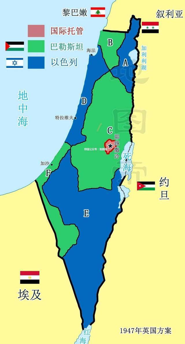 建国时人口_海国图志 建国70年人口翻10倍,以色列从哪里找来恁多的犹太人