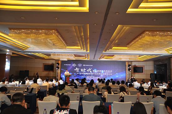 海尔U+打造智慧家庭大数据平台 数据资产赋能行业转型升级-焦点中国网
