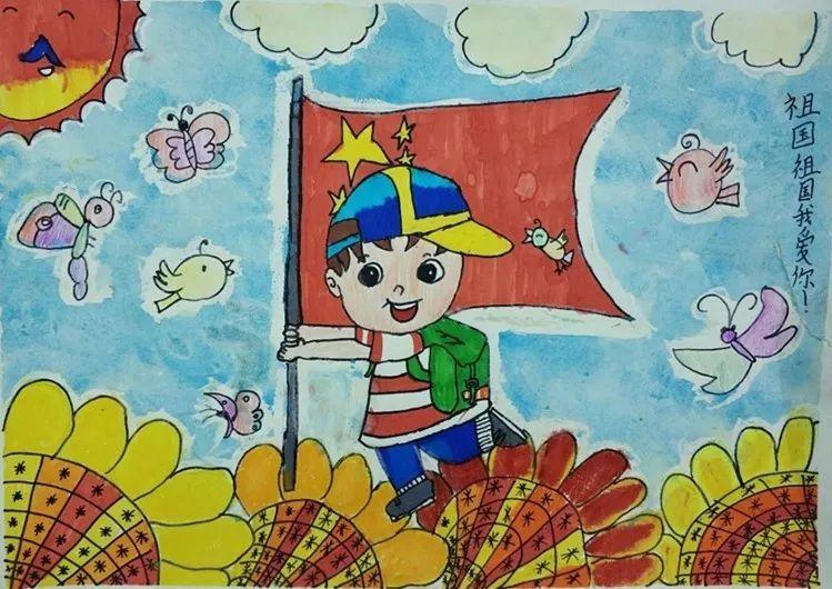 宿迁市 童画新时代 手绘价值观 优秀儿童画作品展示