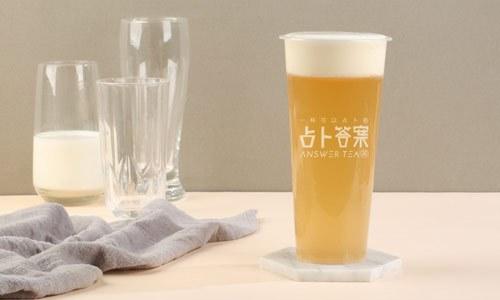 寻找你心中的答案 欧翔餐饮集团占卜答案茶