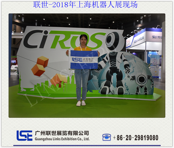联世前往2018年上海7月份机器人展-拜访交流