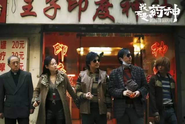 宁浩:改变中国电影的人
