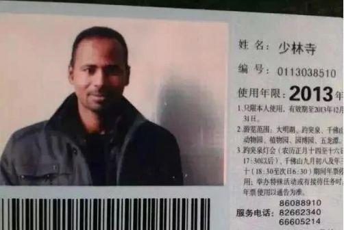 少林寺,哈哈哈,哥们,你是中文功夫片看多了吗?图片