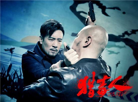 《猎毒人》赵毅被蝎子打死 临死前告诉吕云鹏重要秘密