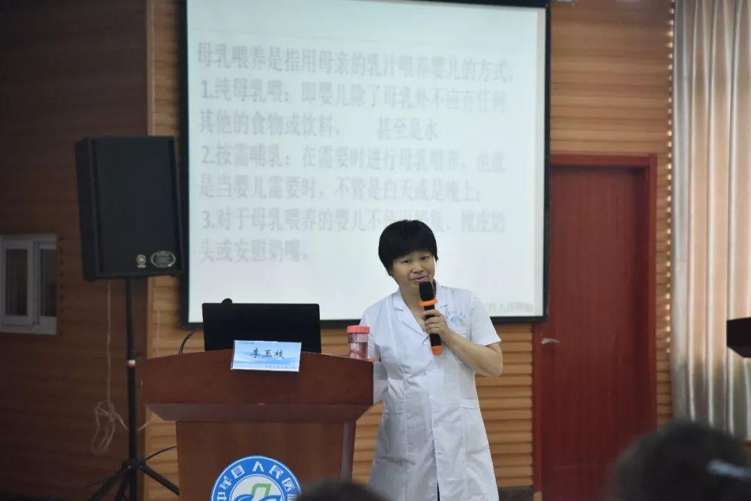 健康 正文  医院感染管理科科长崔惠娅和郜文杰共同为大家讲授了医院