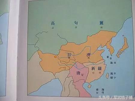 地球最强名族?《韩国史》中的朝鲜历史地图,中国哪里去了?