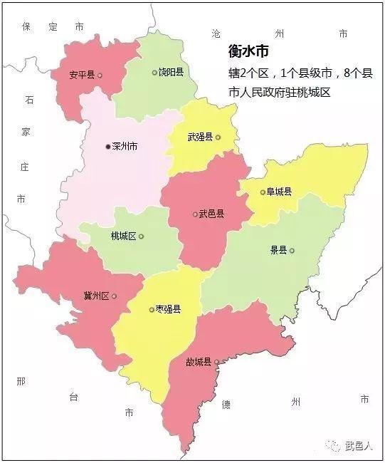 景县gdp_河北省GDP最高的3座城市 石家庄与唐山差距加大 附各市GDP排名