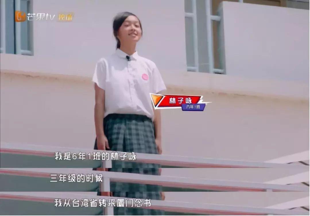 """台湾小学生:""""我来自中国台湾省"""",全场掌声雷动!"""