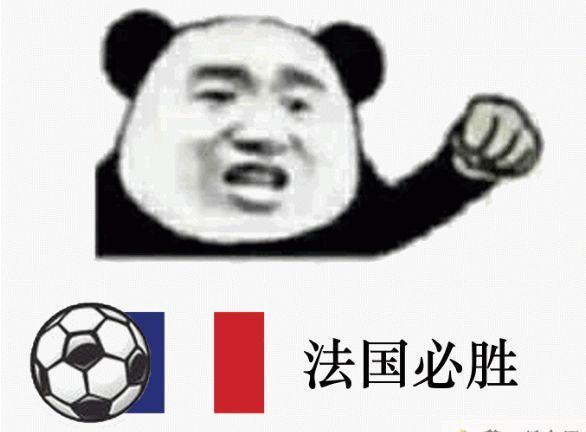 不仅是为足球!我们为世界杯疯狂是因为。。。。