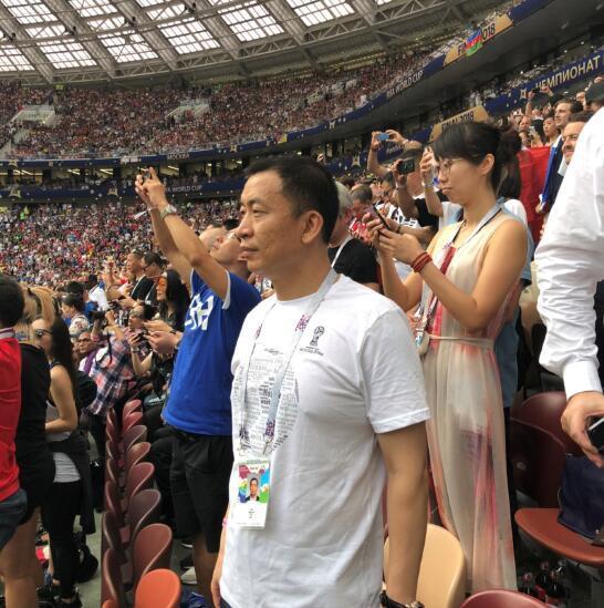 中赫国安董事长观战世界杯决赛 赛后立即回北京
