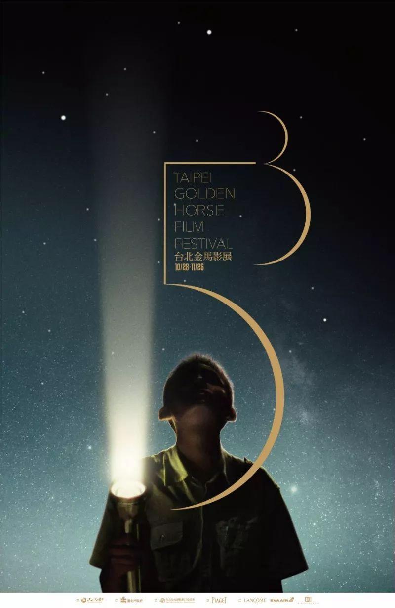 央视认证上半年5佳电影:大花旦仍在,新力量崛起!