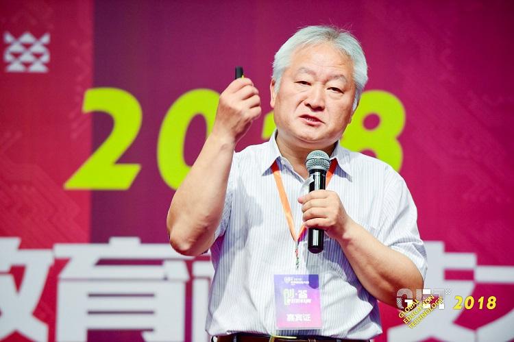 吴华:为什么说民办教育比公办教育 表现更加出