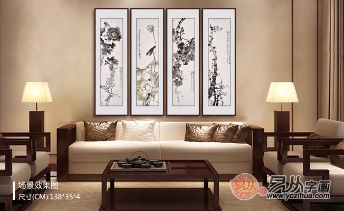最美的室内装饰画 花鸟四条屏魅力无限韵味十足