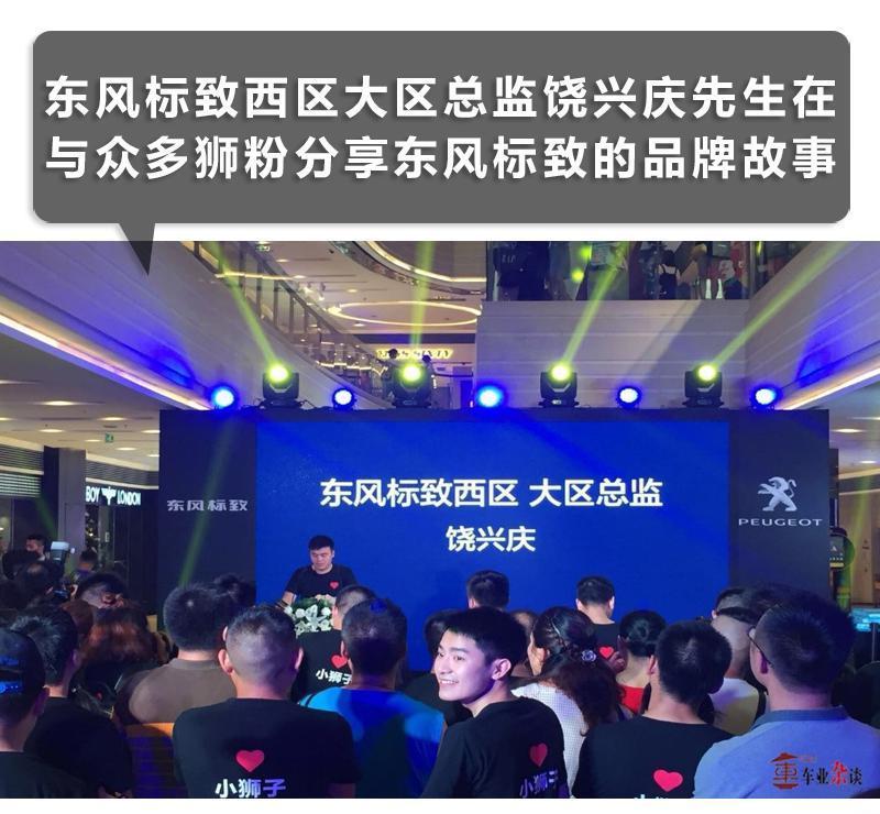 一人一车,12年旅程,刘晓波的经历揭示了怎样的标致? - 周磊 - 周磊