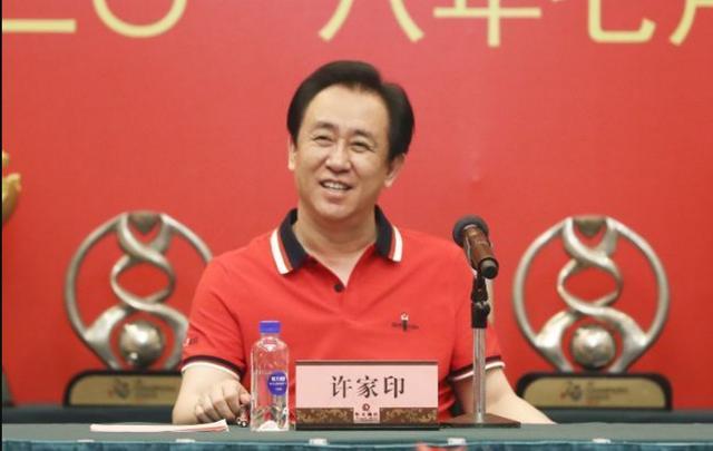 广州恒大许家印:恒大有冠军基因,我们一定能够赢得18年中超冠