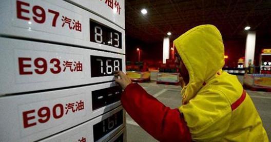 油价迎今年最大上调,中国的油价到底贵不贵?