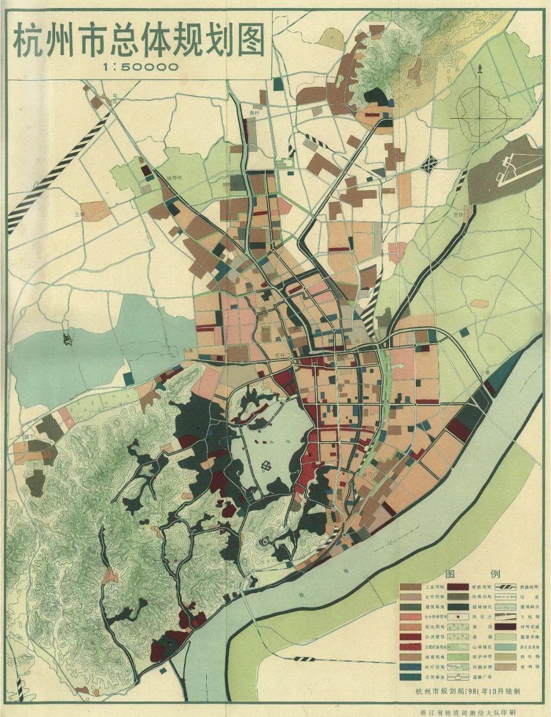 杭州市总体规划图