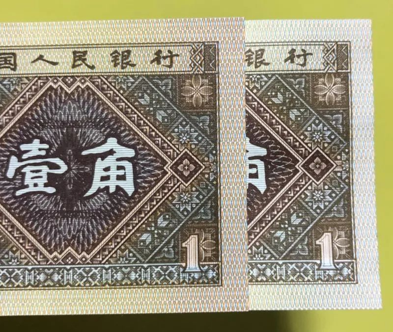8001新品种:半塑小龙钞
