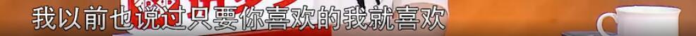 汤唯幸亏没嫁朱雨辰,朱妈妈真是凭实力把儿子宠成单身! 作者: 来源:扒小妹儿