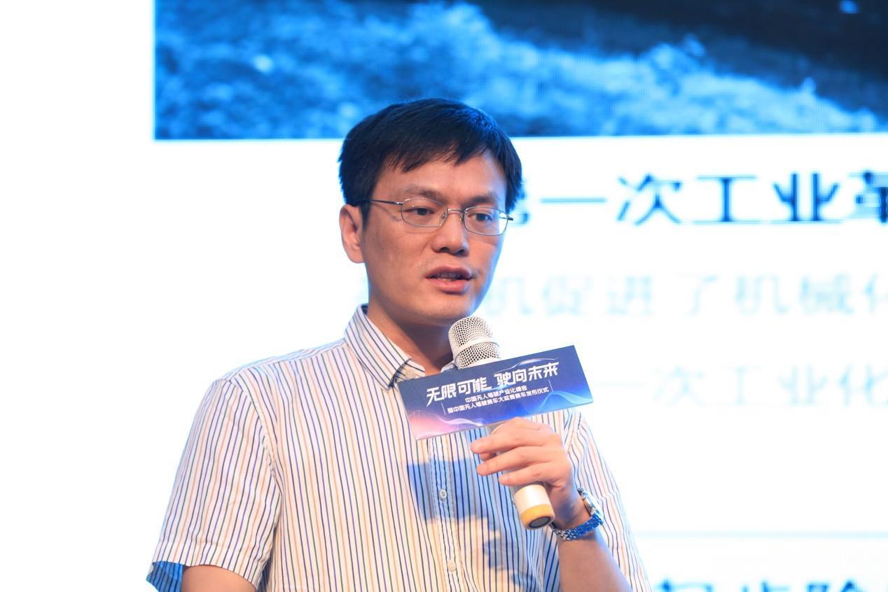 首届中国无人驾驶赛车大奖赛赛车平台发布仪式圆满落幕