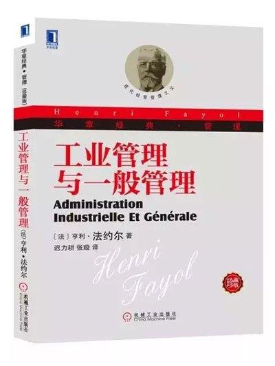 泰勒的科学管理的四大基本原理_泰勒科学管理之父