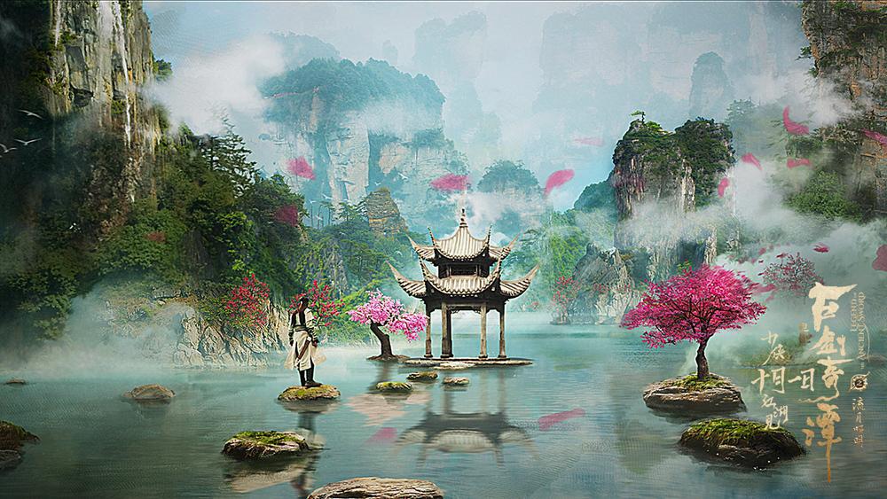 影版《古剑奇谭》定档10.1 王力宏宋茜走进奇幻世界