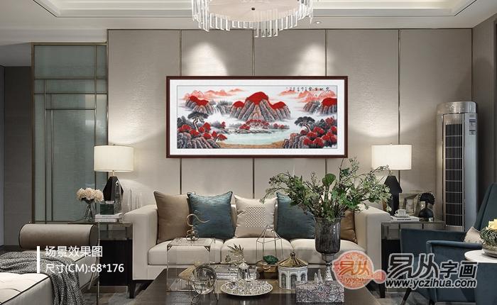 客厅挂什么画风水好?探索客厅挂山水画的魅力