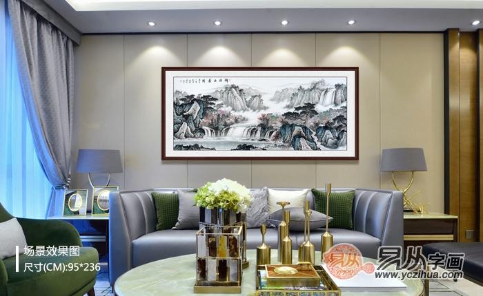 客厅装饰用画,这些国画山水画更符合中国人的审美!