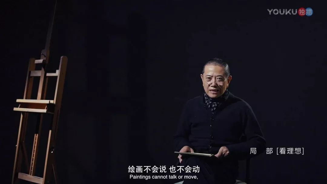 Chen Danqing: they never expected a fool like me to look at it.