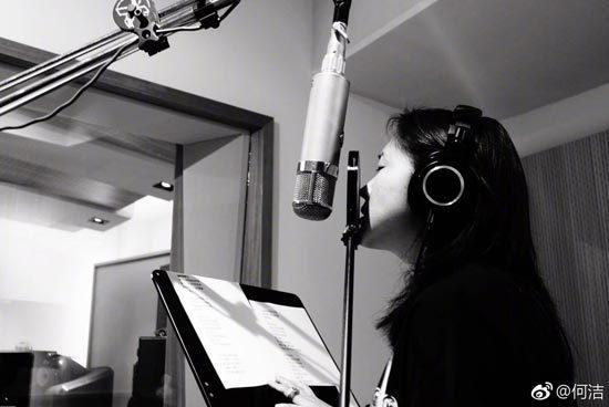 何洁发布录音室照片 最爱歌曲即将曝光
