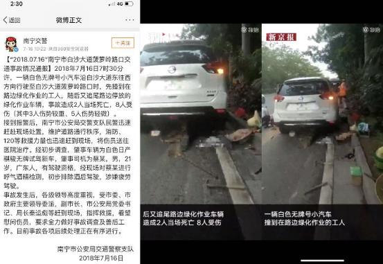 老王说车新闻 广东江苏山东车主最爱投诉 上海重