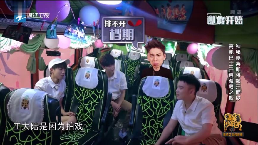 杨紫在车上叮嘱男嘉宾时,谁注意到王俊凯的举动?网友:圈粉了