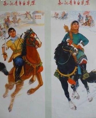 年画/水彩《知识青年在草原》,赵德贵,刘海志作品 作品信息:综合画法图片