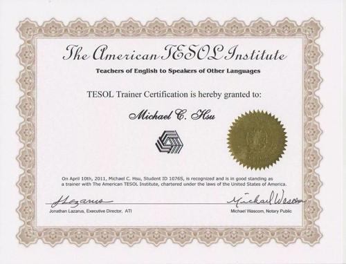 英国TESOL专业申请条件