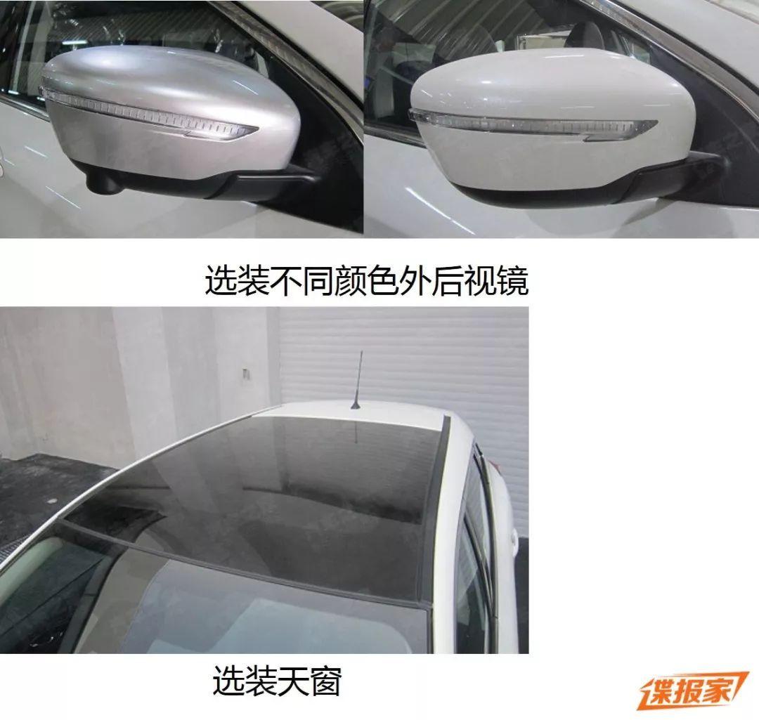 前脸整容成功东风日产新款逍客申报图搭载20L发动机_360彩票 腾讯