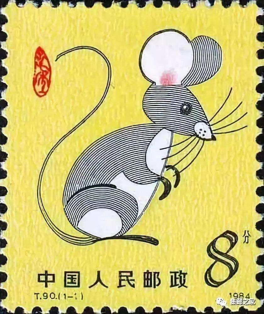 t90甲子年邮票设计师手绘邮票图稿签名封,这么漂亮你见过吗?