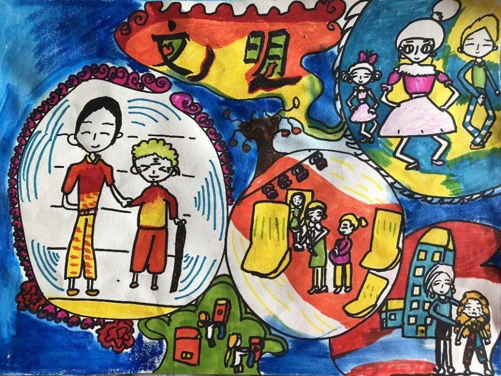 """宿迁市""""童画新时代 手绘价值观""""优秀儿童画作品展示(第二期)图片"""