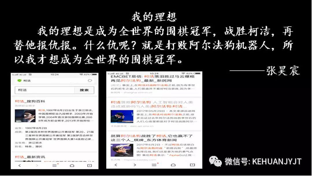 """小蜜蜂班2018年春夏期末叙事 寻找""""蜜语花香"""""""
