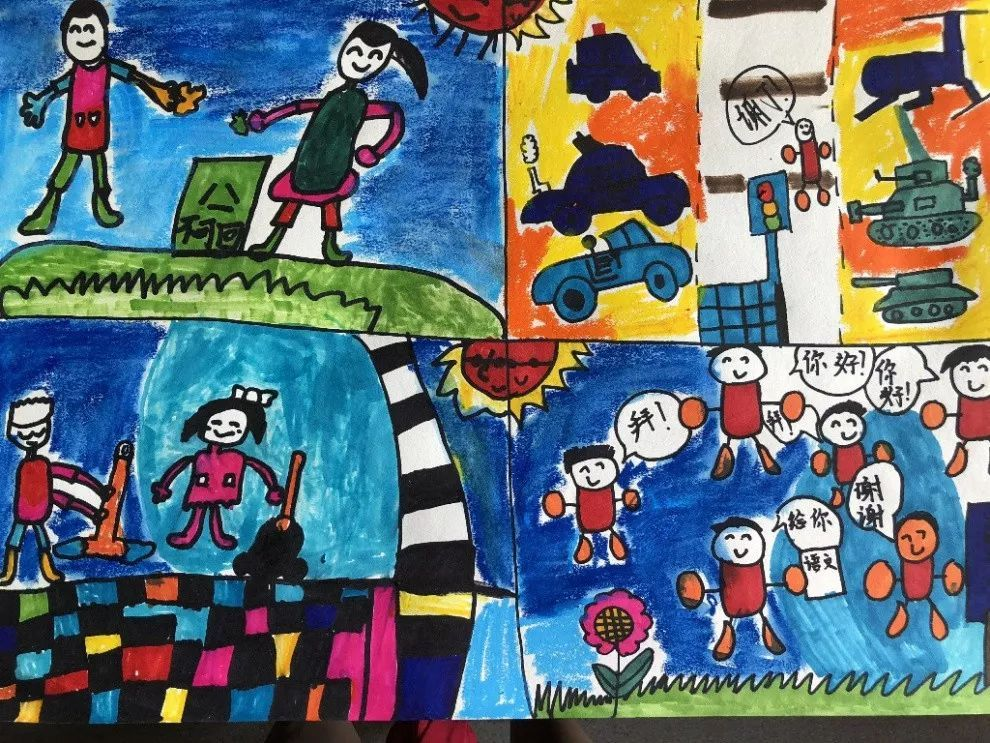 """宿迁市""""童画新时代 手绘价值观""""优秀儿童画作品展示(第二期)"""