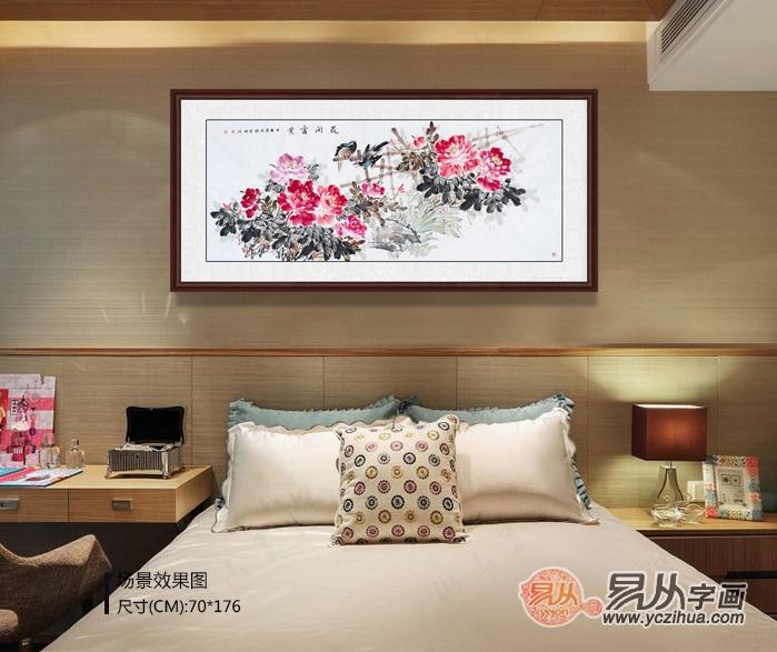 挂在卧室床头的装饰画 唯有精美花鸟画让人心动
