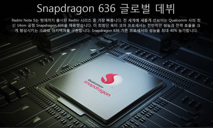小米终于进军韩国智能手机市场了,然而三星的内心毫无波动